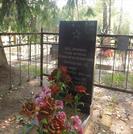 Братская могила п. Высокая Грива 6922