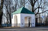 Слуцк, Кладбище городское