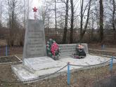 Братская могила аг. Гуды 2556