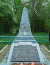 Братская могила  г. Климовичи 2892