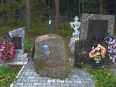 Братская могила А. Буда 2950