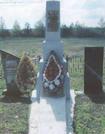 Братская могила  д. Зеленковичи  3054