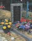 Братская могила  д. Весново 3076