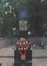 Братская могила  д. Хвастовичи 3082