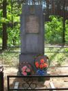 Братская могила  д. Дараганово 3342