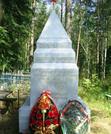 Братская могила д. Гребеница 4428