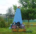 Братская могила г.п.Сураж 4467