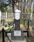 Братская могила  д. Хотовиж 5015