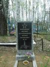 Братская могила  д. Осмоловичи 5019