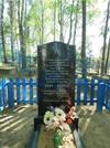 Братская могила  агр. Тимоново 5037
