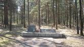 Братская могила аг. Закозель  297