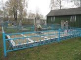 Братская могила аг. Именин 303