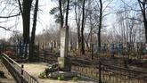 Братская могила  д. Деревная  305