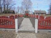 Братская могила  д. Горавица 308