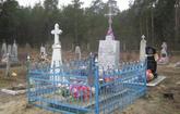 Братская могила  д. Занивье 4708