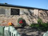 Братская могила  г. Дрогичин 6861