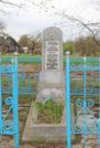 Братская могила д.  Хортово 1015