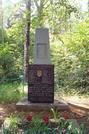 Братская могила д. Антуново 2217