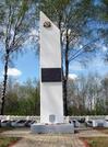Братская могила д. Веремеево 2412