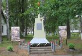 Братская могила г. Прудок 2415