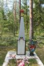 Братская могила д. Болотница 2420