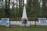 Братская могила д. Веречье 2430