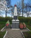 Братская могила аг. Знаменка 348