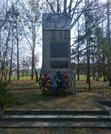 Братская могила  д. Томашовка 356