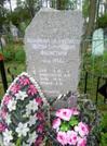Братская могила  г. Кличев 4647
