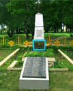 Братская могила аг.  Колбча 4653