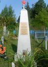 Братская могила аг.  Малая Берестовица 5540