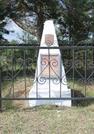 Братская могила д. Дуброво 5821
