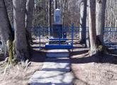 Братская могила д. Аферовщина 2218