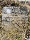 Захоронение ID 618807
