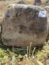 Захоронение ID 618976