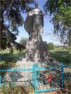 Братская могила д. Загромадино 2315
