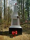 Братская могила д. Новка 2427