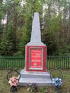 Братская могила г.п.Порозово 2517