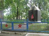 Братская могила аг. Мишневичи 4231