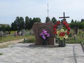 Братская могила г. Свислочь 5861