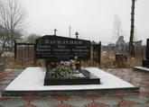 Братская могила аг. Доброволя 6086