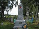 Братская могила г. Свислочь 6092