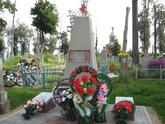 Братская могила г. Свислочь 6093