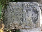 Захоронение ID 618703