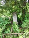Захоронение ID 610735