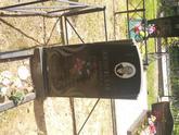 Захоронение ID 610900