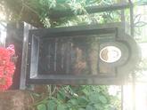 Захоронение ID 610918