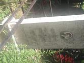 Захоронение ID 610930