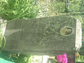 Захоронение ID 610932