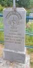 Захоронение ID 959884